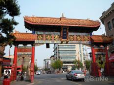 Chinatown, Victoria, British Columbia